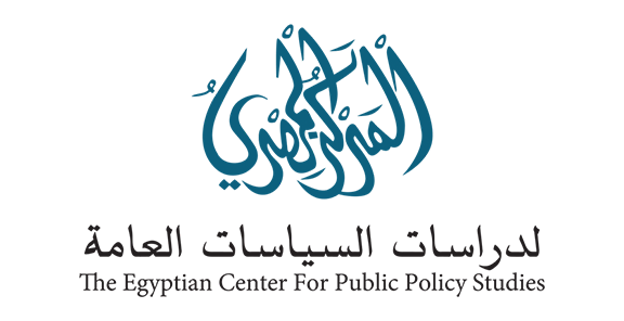 Image result for egyptian center for public policy studies