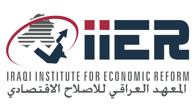Image result for iraqi institute for economic reform