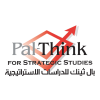 Image result for pal-think for strategic studies