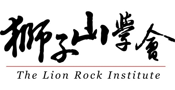 Image result for the lion rock institute